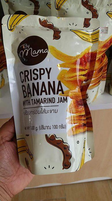 กล้วยกรอบไส้มะขาม