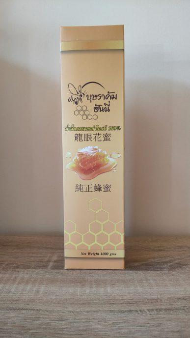 น้ำผึ้งเกสรลำไย