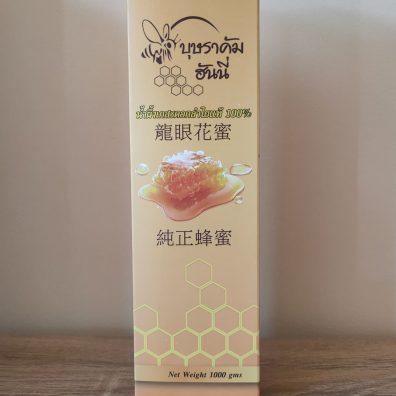 น้ำผึ้ง ตรา บุษราคัมฮันนี่ ขนาด 1000 กรัม